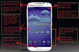 Perbedaan Samsung s4 asli dan S4 REPLIKA